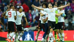 Манчестър Юнайтед триумфира с Купата на Англия