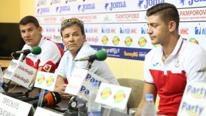 Пресконференция на Георги Божилов и Кристиян Василев, след игрите в Рио