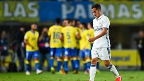 Лас Палмас - Реал Мадрид - 2:2