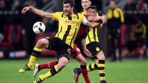 Байер (Леверкузен) - Борусия (Дортмунд) 2:0