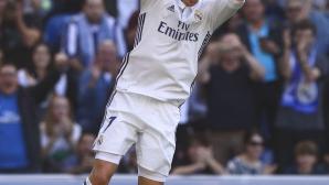 Алавес - Реал Мадрид - 1:4