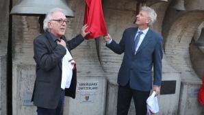 """Фенове на Базел подариха камбана на """"Международния парк на децата на света"""", Хубчев беше официален гост"""