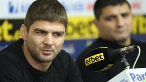 Пресконференция на Иво Ангелов и БФ борба