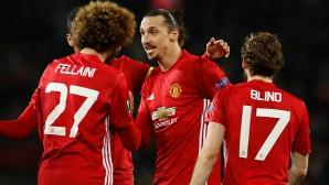 Манчестър Юнайтед - Сент Етиен 3:0