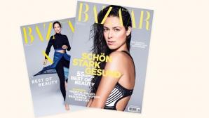 Секси Ана Иванович блести на корицата на списание