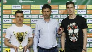 Националите до 19 години и Ангел Стойков са отбор и треньор месеца