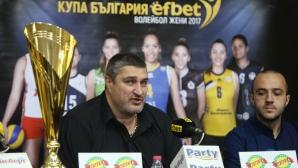Нов генерален спонсор на БФ по волейбол за жени