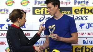 Наградиха Божидар Краев за играч на XXVII кръг