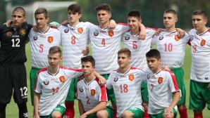 България U15 - Кипър U15 - Приятелска среща