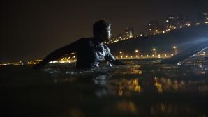 Нощно сърфиране в Перу