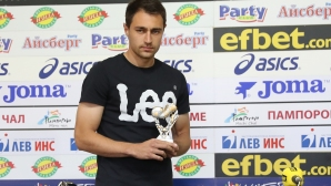 Васил Шопов бе избран за играя на 32 кръг