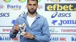 Наградиха Ивайло Димитров за играч на 33-ти кръг