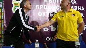 Съвместна пресконференция на треньорите на ПФК Лудогорец и ПФК Ботев (Пловдив)