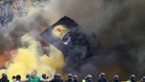 Феновете на Ботев Пд по време на финалът за купата на България
