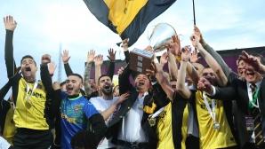Ботев Пд са носители на Купа България за 2017