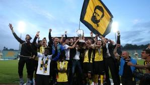Ботев Пд са носители на Купа България за 2017 - част II