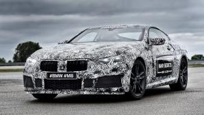 BMW M8: върхът в спортното семейство на Серия 8