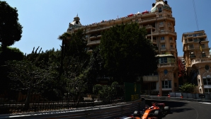 Квалификация за Гран При на Монако 2017