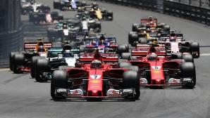 Състезание за Гран При на Монако 2017