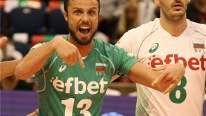 България - Полша 3:2