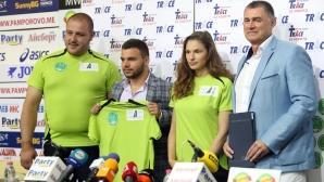 Асоциацията на балканските федерации по лека атлетика с нов спонсор
