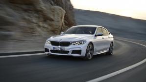 Това е новата Серия 6 Гран Туризмо на BMW