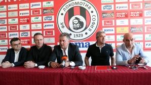 Пресконференция ФК Локомотив преди началото на лятната подготовка