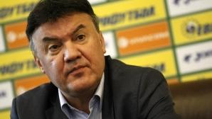 Пресконференция на Борислав Михайлов
