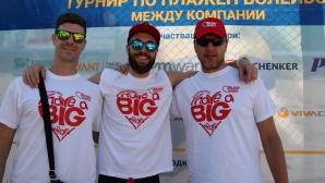 Турнир по плажен волейбол между компании на Holiday Heroes