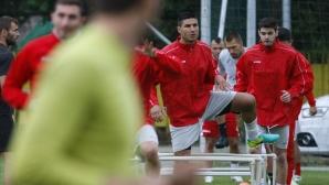 Първа тренировка на ЦСКА 1948 за сезон 2017/2018