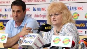 Пресконференция преди ЕП по кану-каяк в Пловдив