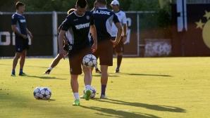 Хайдук тренират на Герена