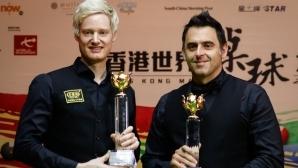 Нийл Робъртсън надви Рони О'Съливан за титлата в Хонконг