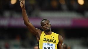 Гатлин развали празника на Болт и грабна световната титла на 100 м