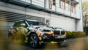 Експедиция в градската джунгла за новото BMW X2