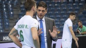 Начало на Евроволей 2017: България - Русия 0:3