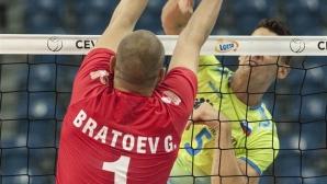 България - Словения 3:0