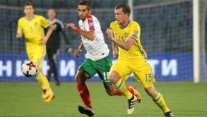 България - Швеция част I