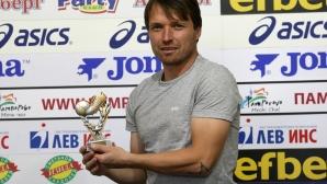 Борис Галчев с награда за играч на VII-ми кръг