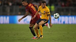 Рома - Атлетико Мадрид 0:0