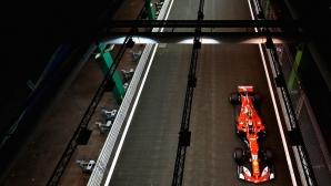 Квалификация за Гран При на Сингапур 2017