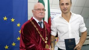 Бербатов взе диплома от НСА