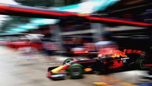 Тренировки за Гран При на Малайзия 2017