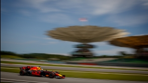 Квалификация за Гран При на Малайзия 2017