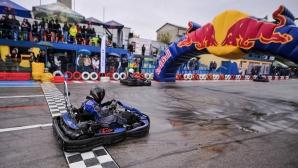 Финалът на Red Bull Карт Файт България 2017