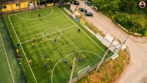 Шампионска лига Мини Футбол България