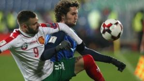България - Франция 0:1 част I