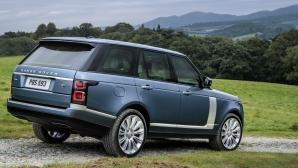 Новият Range Rover: Лукс в тишината