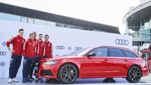Audi продължи дългогодишна традиция с Байерн (Мюнхен)