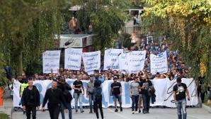 Феновете на Левски с шествие във Велико Търново